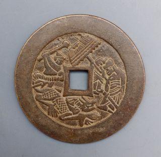 China Gu Dynasty Bronze Cash Coin Charm Medal Or Token photo