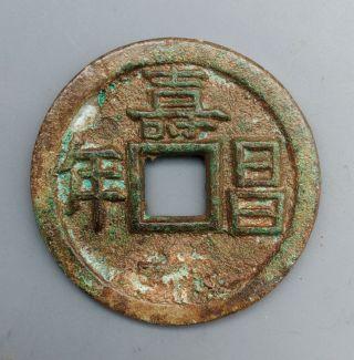 China Gu Dynasty Ancient Bronze Cash Coin (jia Wu Year) photo