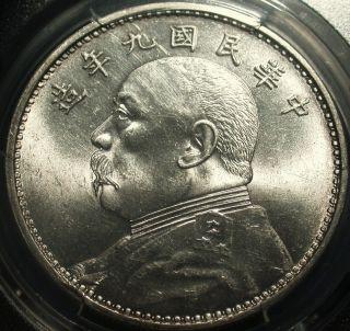 1920 China Republic Silver $1 Dollar Year - 9 Bu Unc Uncirculated photo