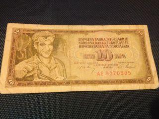 1968 Yugaslav 10 Dinara Yugoslavia Banknote,  (hard Dinar Yud) (circulated) photo