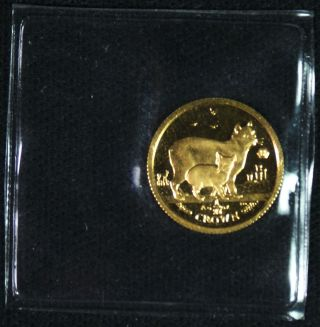 2012 Isle Of Man 1/25 Oz.  Proof Gold Coin Manx Cat photo