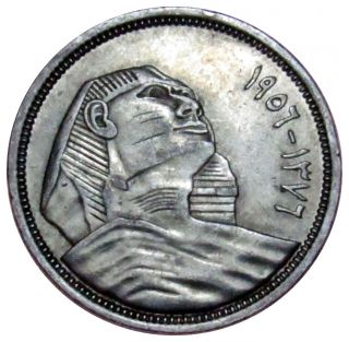 Egypt 5 Piastres Silver Coin 1956 Km 382 Sphinx photo