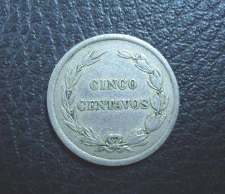 Ecuador Coin 5 Centavos,  Km60.  2 Vf,  1918 photo