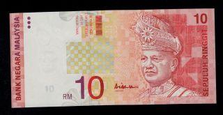 Malaysia 10 Ringgit (1999) Cc Pick 42b Unc Banknote. photo