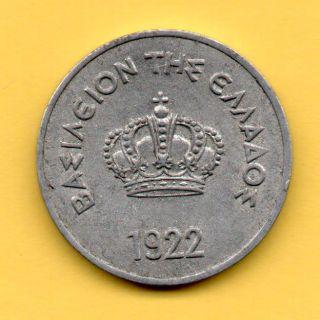 Greece 10 Lepta 1922 L@@k With Kingdom Of Greece,  Crown Olive Branch Km 66 No:2 photo