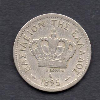Greece.  20 Lepta 1895 L@@k,  Crown,  Paris,  Greek Coin,  King: George,  No : Z1 photo
