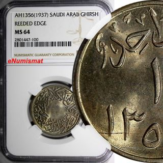 Saudi Arabia United Kingdoms Ah1356 (1937) 1 Ghirsh Ngc Ms64 Toned Km 21.  2 photo