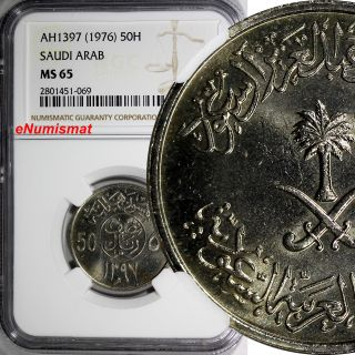 Saudi Arabia United Kingdoms Ah1397 (1976) 50 Halala,  1/2 Riyal Ngc Ms65 Km 56 photo