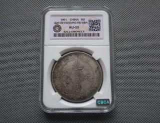 1901 Guangxu Silver Coins,china Jilin Silver Dragon Coin photo