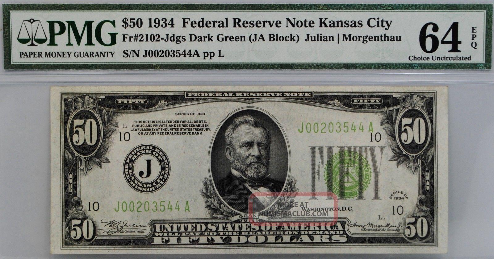 1934 $50 Federal Reserve Note Fr 2102 - Jdgs Bill Kansas City Pmg 64 Epq Ja Block Small Size Notes photo