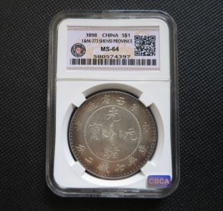 1898 China Shensi Province Guang Xu Silver Dollar Coin photo