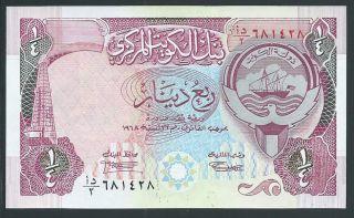 Kuwait 1992 Quarter Dinar 1/4 Banknote P - 17 Extra Fine Plus photo
