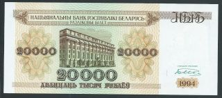 Belarus 20000 Rubles 1994 Prefix Ba Banknote P - 13 Choice Cu Crisp Unc photo