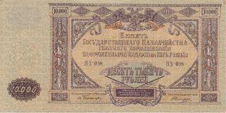 1917 russian civil war essay