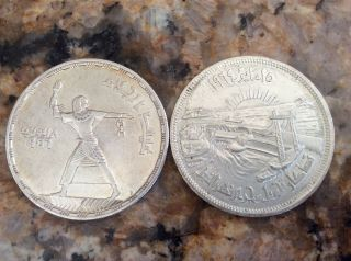 2 Huge Egypt Silver 50 Piastres 1956 Freedom From British & 1964 Diversion Nile photo