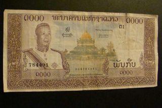 Laos 1000 Kip 1963 Crisp photo
