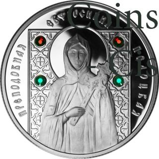 Belarus 2008 10 Rubles St Euphrosyne Of Polotsk Proof Silver Coin photo