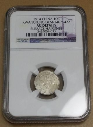 1914 China Kwangtung 10 Cents,  Ngc Au Details photo