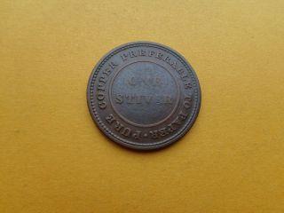Guyana / British 1838 One Stiver Trade & Navigation Pure Copper Preferable photo