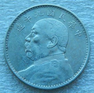 1920 China Silver Dollar