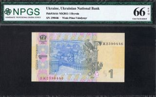 Ukraine Banknote Pick 116ab 2011 1 Hryvnia Npgs Gem Uncirculated 66 Epq Unc photo