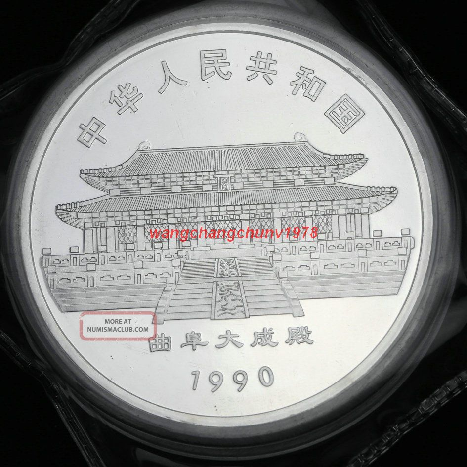 Baiyin China  city pictures gallery : Chinese Zodiac 5 Oz Baiyin 1990year Of The Horse Medal Medal Ly China ...