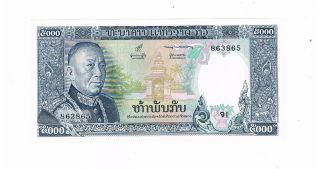 Laos Lao P19 5000 Kip 1975 King Savang Vatthanat Unc photo
