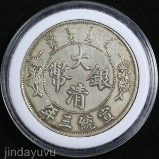 1911 China Silver Coin,xuantong Silver Dragon Coin $1 photo