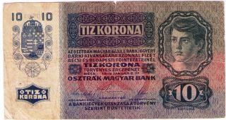 Banknote Vf Paper Money 10 Zehn Kronen Austria Hungary1915 photo