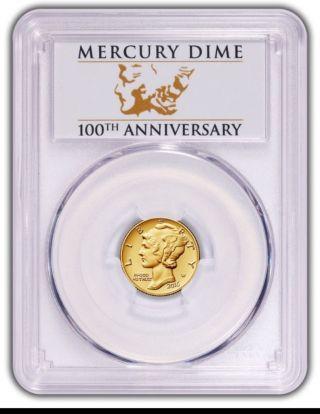 2016 W Mercury Dime Centennial Gold Coin Pcgs Ms70 1st Strike photo