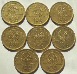 8x Greece Coin 100 Drachma - Alexander The Great / Star Of Vergina photo