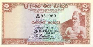Ceylon 2 Rupees 1965 Uncirculated Note (stock 0372) photo