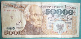 Poland 50000 50 000 Zlotych Note,  P 153,  Issued 01.  12.  1989 photo