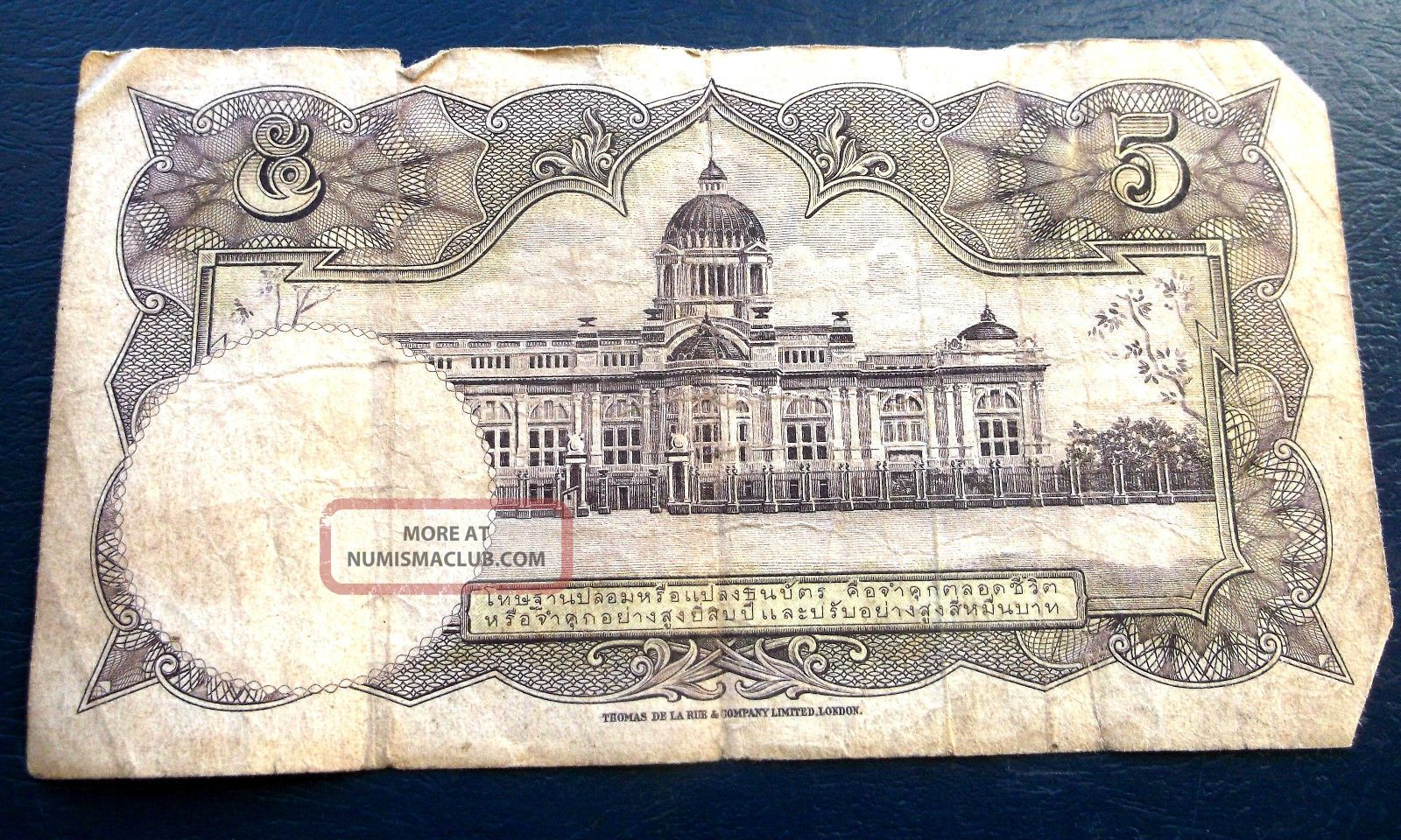1956 Government Of Thailand 5 Baht Bankmote P 75 King In Uniform Circ M247