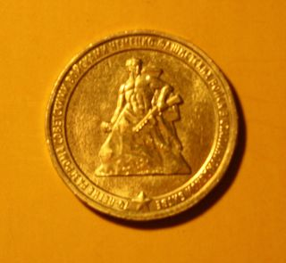 COIN RUSSIA 10 RUBLES 2013 70th ANNIVER BATTLE of STALINGRAD COMM