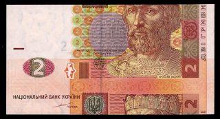 Ukraine 2 Hryvni 2004 Tigipko Cut Error Pick 117a Unc photo