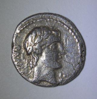 Silver Denarius - - C.  Vibius Pansa / Quadriga photo