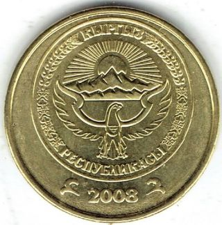 Kyrgyzstan 10 Tiyin 2008 Km12 - Unc. photo