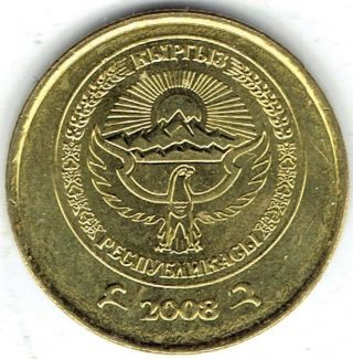 Kyrgyzstan 1 Tiyin 2008 Km11 - Unc. photo