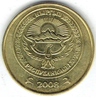 Kyrgyzstan 50 Tiyin 2008 Km13 - Unc. photo