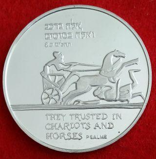 Israel Silver Coin State Medal 1990 Megiddo - Armageddon 37mm 26gr,  Pr Bu photo