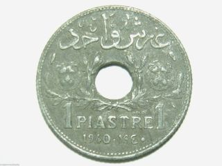 1940 (a) Syria Piastre - Zinc Alloy photo