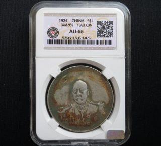 1924 China Tsao Kun Silver Dollar Coin (l&m - 959) photo