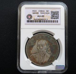 1924 China Tuan Chi - Jui Silver Dollar Coin (l&m - 865) photo