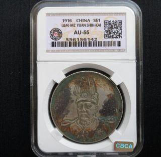 1916 China Yuan Shih - Kai Silver Dollar Coin (l&m - 942) photo