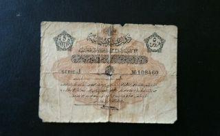 Ottoman 20 Piastres 1332 Banknote P - 88 Ottoman (f) Rare photo