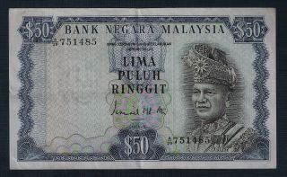 Malaysia Banknote Rm50 Ringgit 1972 Vf photo