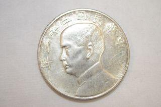 Chinese Junk Boat Silver Coin Sun Yat - Sen 1930s (2) 1242 - 4 photo