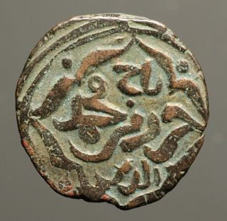Is15 - 18 Saffarids Of Seistan,  Taj Al Din Harb Ibn Mohammed (562 - 612 Ah) Dirham photo