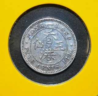 Hong Kong 1890 - H 5 Cent Xf Silver Coin. photo